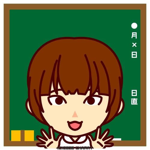 yuuki haruna
